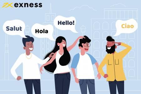 Suporte multilíngue Exness